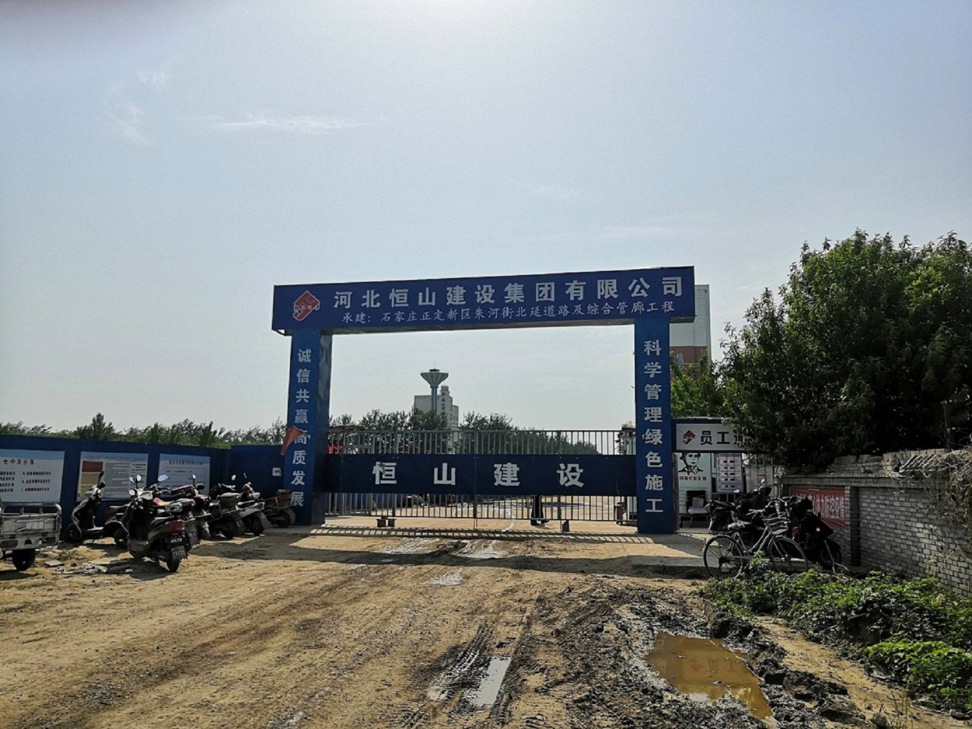 河北恒山集团-正定新区管廊工程