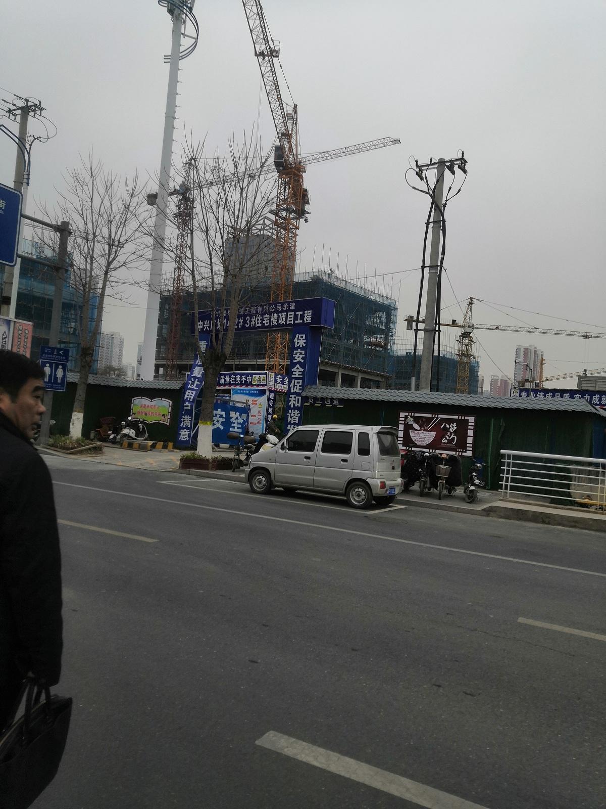 定州-中兴广场住宅楼