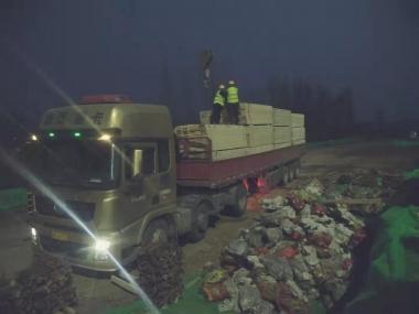 建工集团-山东安丘水泥厂
